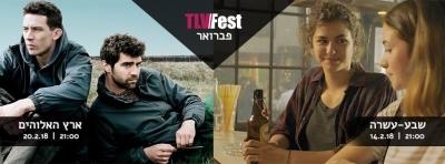 TLVFest is Tel-Aviv\'s International LGBT Film Festival